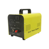 HM150 AC Portable Solar Kits