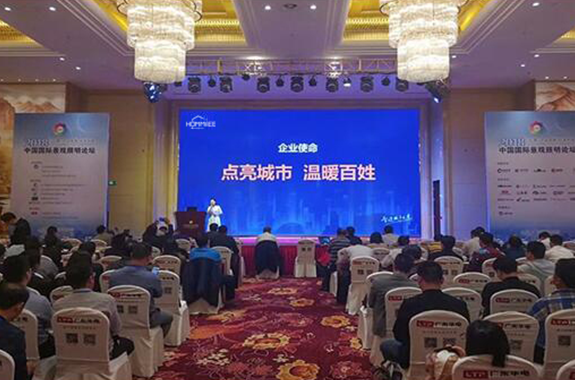Yangzhou Solar Energy Advance Collectivity in 2018